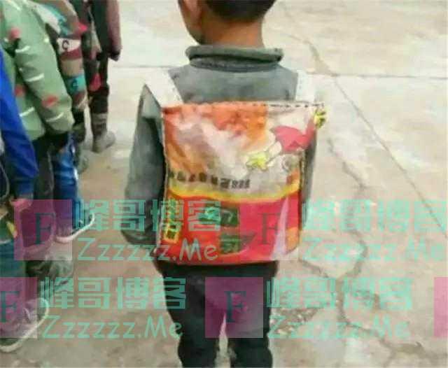 """男孩背""""麻袋书包""""上学被嘲,穷不可怕,可怕的是穷人思维"""