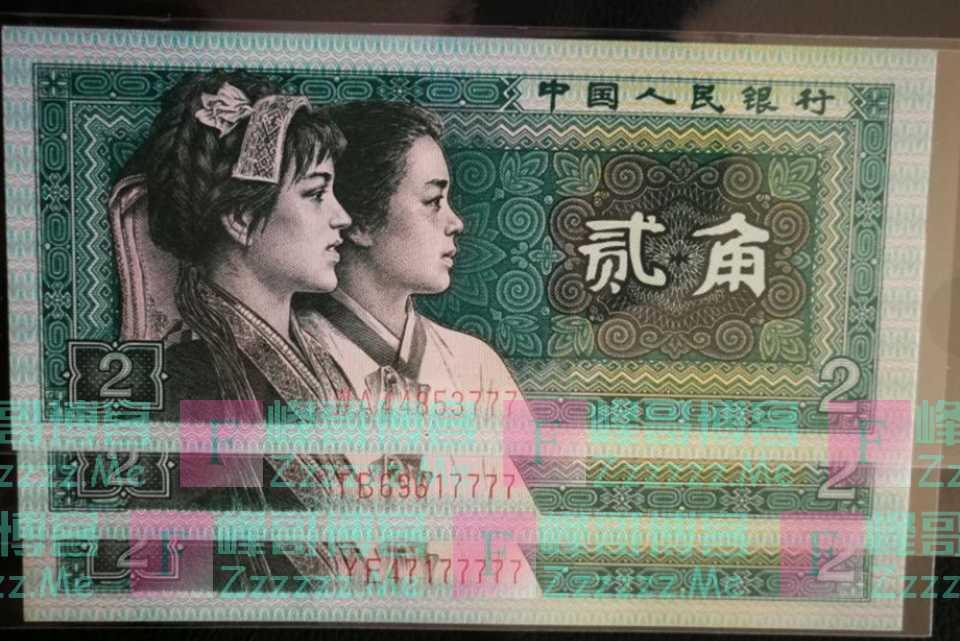 """40年前印在贰角钱上""""人民币女孩"""":不是所有的人生,都靠出名"""