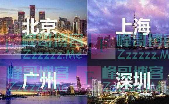 广州有30万黑人,为何他们在慢慢离开?背后的原因非常现实