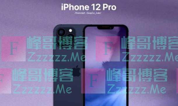 iPhone12依然没有高刷和快充,为什么苹果一直都不上?
