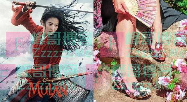 外国设计师对东方文化有误解,迪士尼花木兰限量莲花鞋被轰像寿鞋