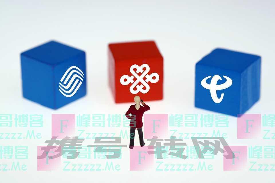 中国联通被边缘化?今年用户流失约900万,三大运营商中表现垫底