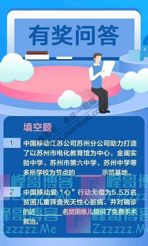 中国移动送50元话费(9月26日截止)