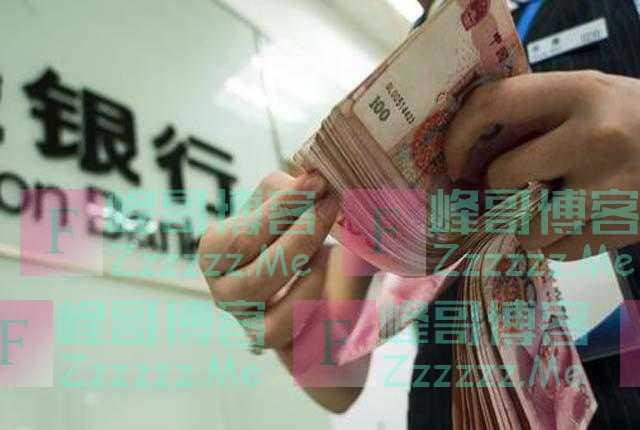 银行错将1000打成1000万!储户不动本金,只花利息,银行会追责吗