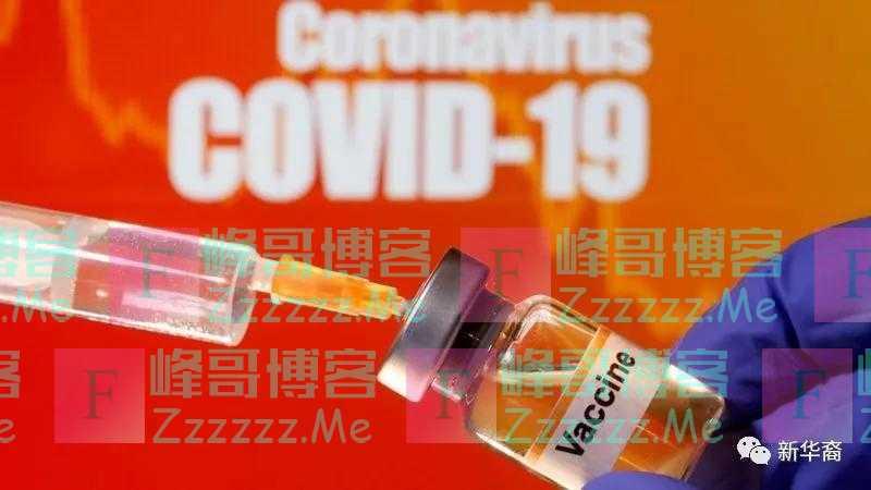 发国难财?国药集团请解释新冠疫苗定价为何如此昂贵?