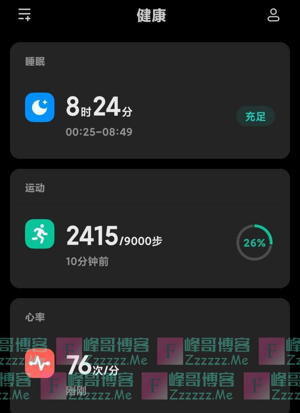 小米、Redmi手机心率测试功能已上线,感觉挺准确的,你测了吗?