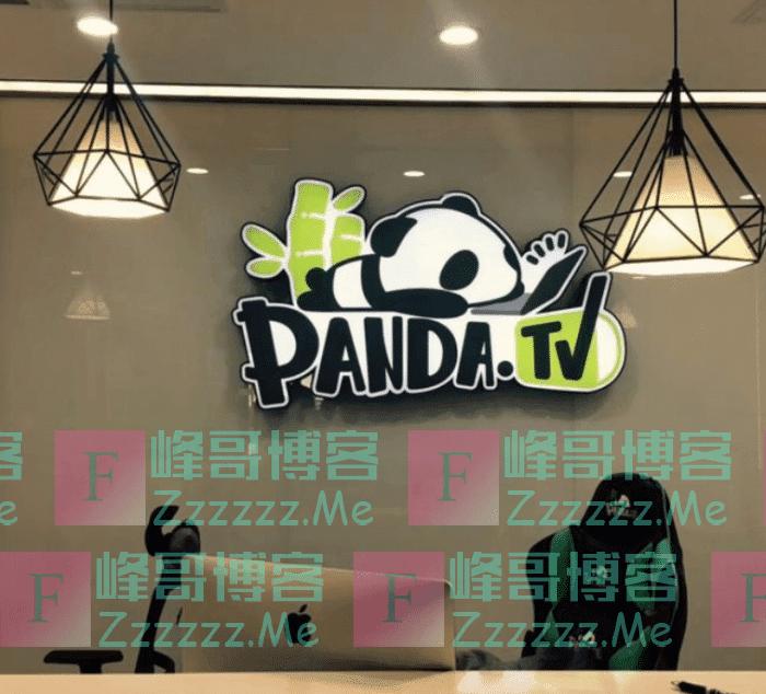 熊猫破产真相曝光,PDD年薪上千万,流水却只能做到200W!