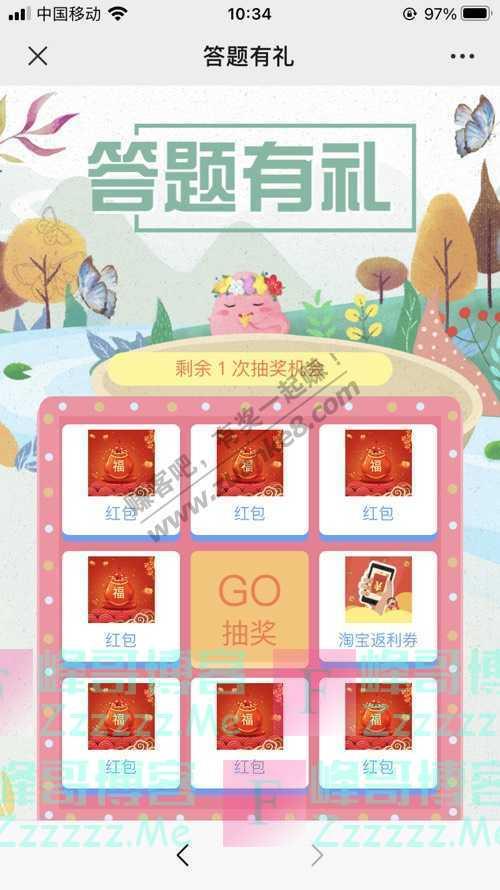 中国银行江苏分行@ETC车主,加油送豪礼,100元微信立减金…(10月11日截止)