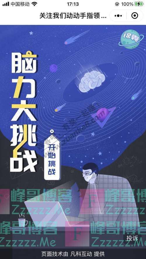 青岛优诺博士口腔医院送福利|抢现金红包!(10月9日截止)