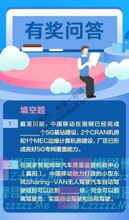 中国移动送50元话费~  (10月14日截止)