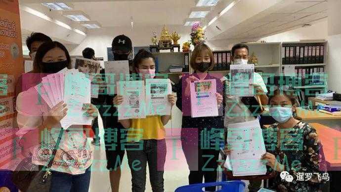 网店涉欺诈5千万,泰国女网商喊冤,称中国厂商收钱不发货