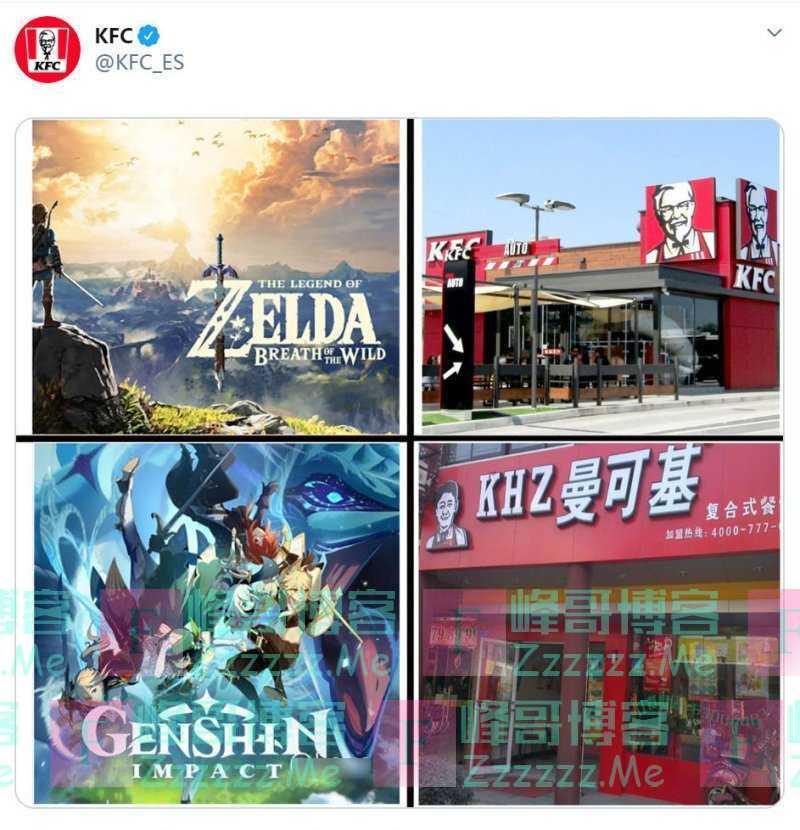 肯德基官推发图嘲讽中国,暗示中国产品等于山寨?