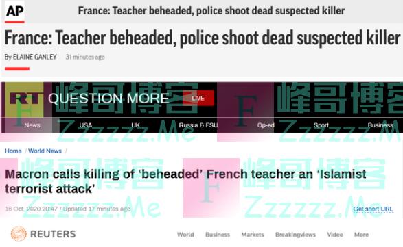法国巴黎,发生伊斯兰恐怖袭击,一18岁少年当众斩首老师