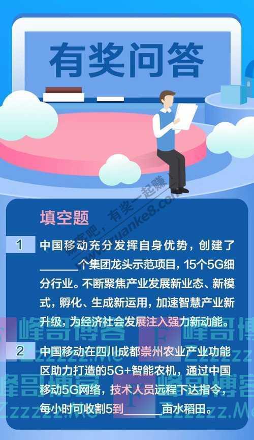 中国移动送50元话费~(10月21日截止)
