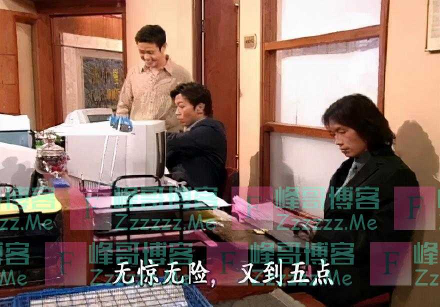双休和8小时工作制,是帝国主义遏制中国经济发展的枷锁