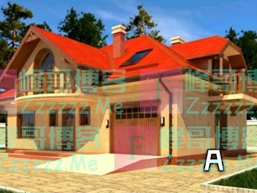 心理学:你第一眼喜欢哪栋豪宅,测出你从来都不缺什么