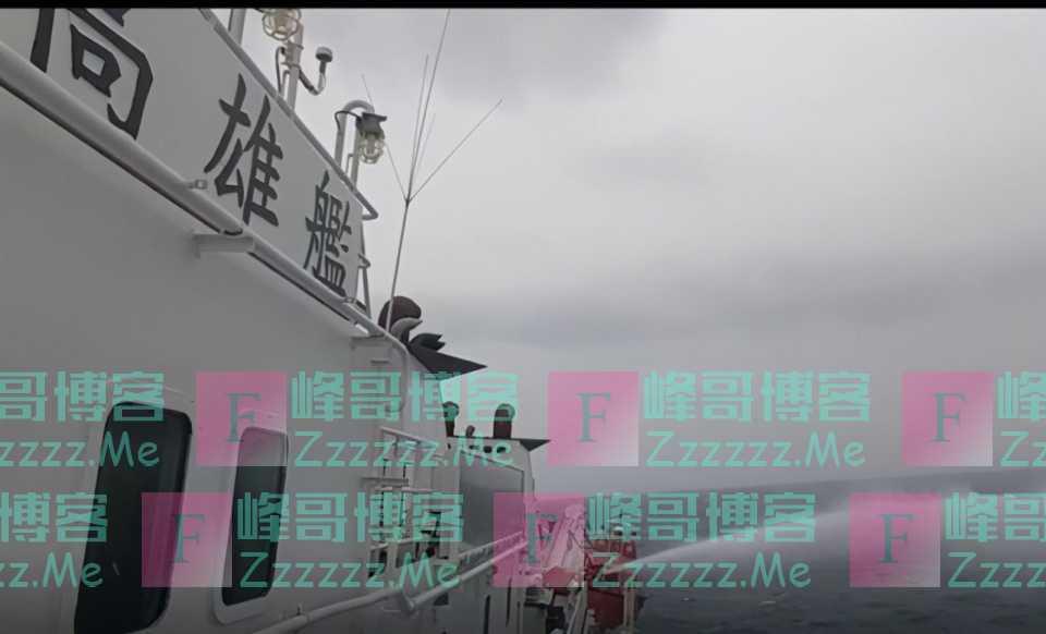 丧心病狂!我国渔民在澎湖列岛避风,却遭三千吨军舰水炮喷射