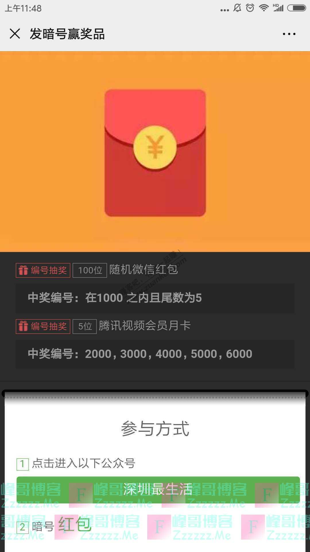 深圳最生活有点萌!2021版熊猫纪念币今天发行(截止10月30日)