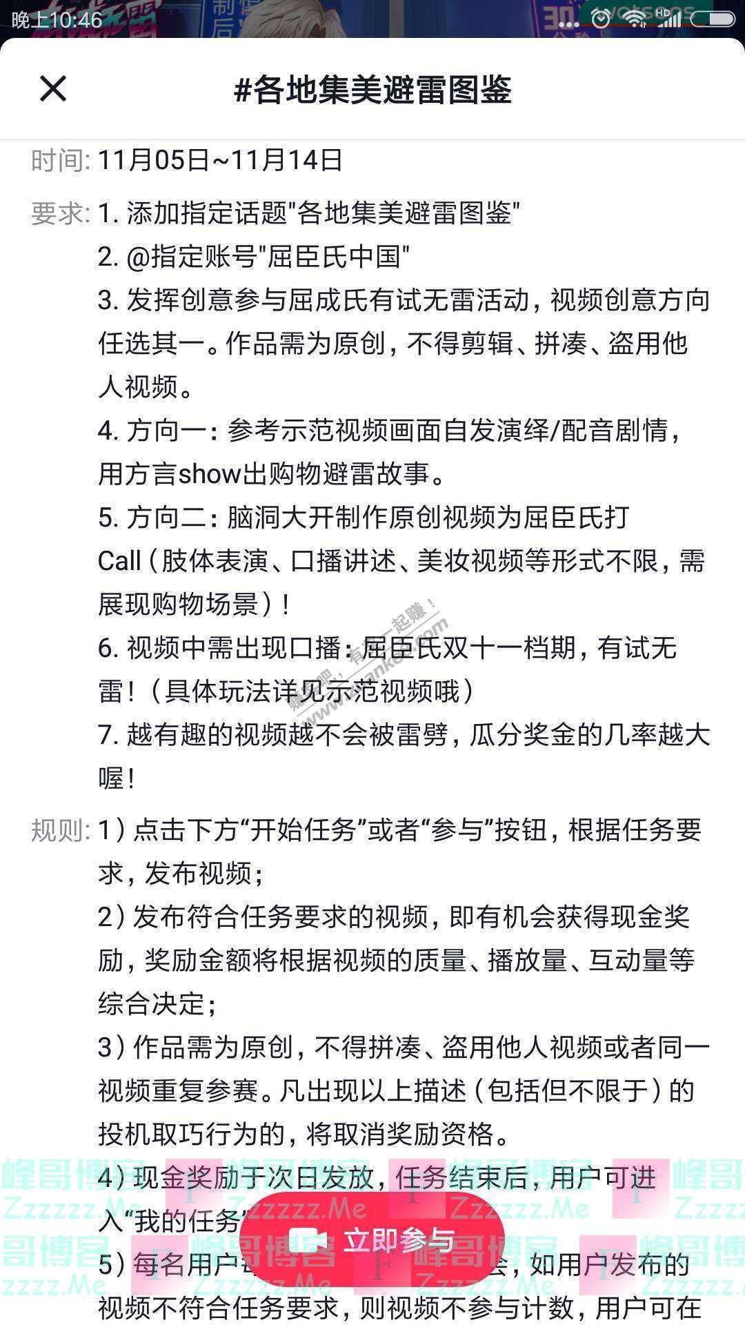 屈臣氏服务助手小甘菊、凡士林……(截止11月14日)