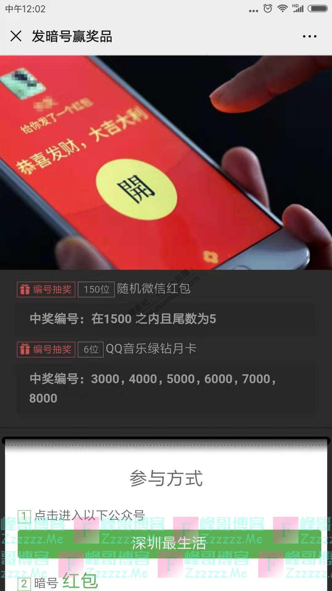 """深圳最生活不仅被996还被""""自愿降薪""""(截止11月12日)"""