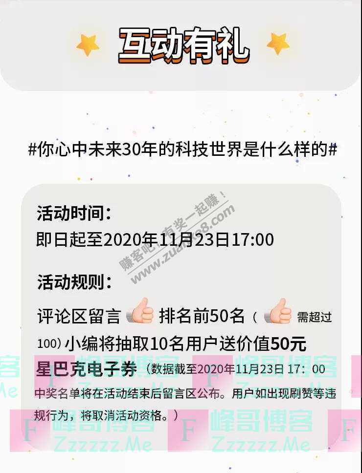 苏宁银行建邺区小梵高、小莫奈来了(截止11月23日)