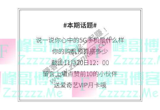 江苏联通这款超赞的5G新手机,售价太友好(11月20日截止)