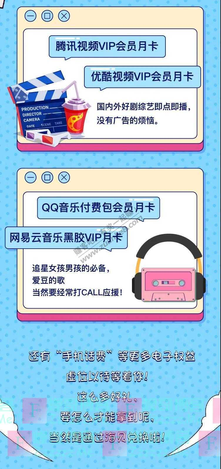 上海银行一场毅力与智慧的挑战,你敢不敢来(截止12月31日)