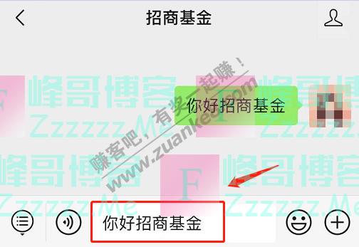招商基金红包丨无惧震荡市场,期待跨年行情(截止11月21日)
