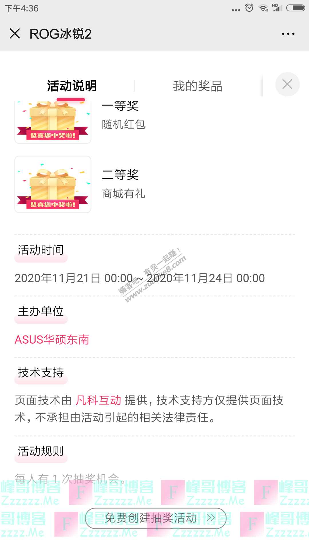 ASUS华硕东南偷看了他们的手机收藏夹,也太精彩了叭(11月24日截止)
