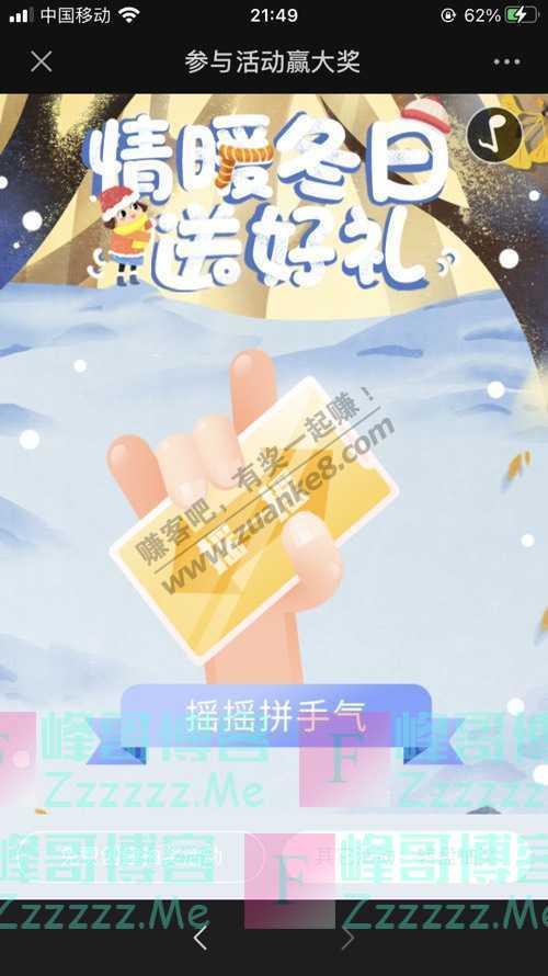 "ASUS华硕西南职场人必备""保命符""(11月24日截止)"