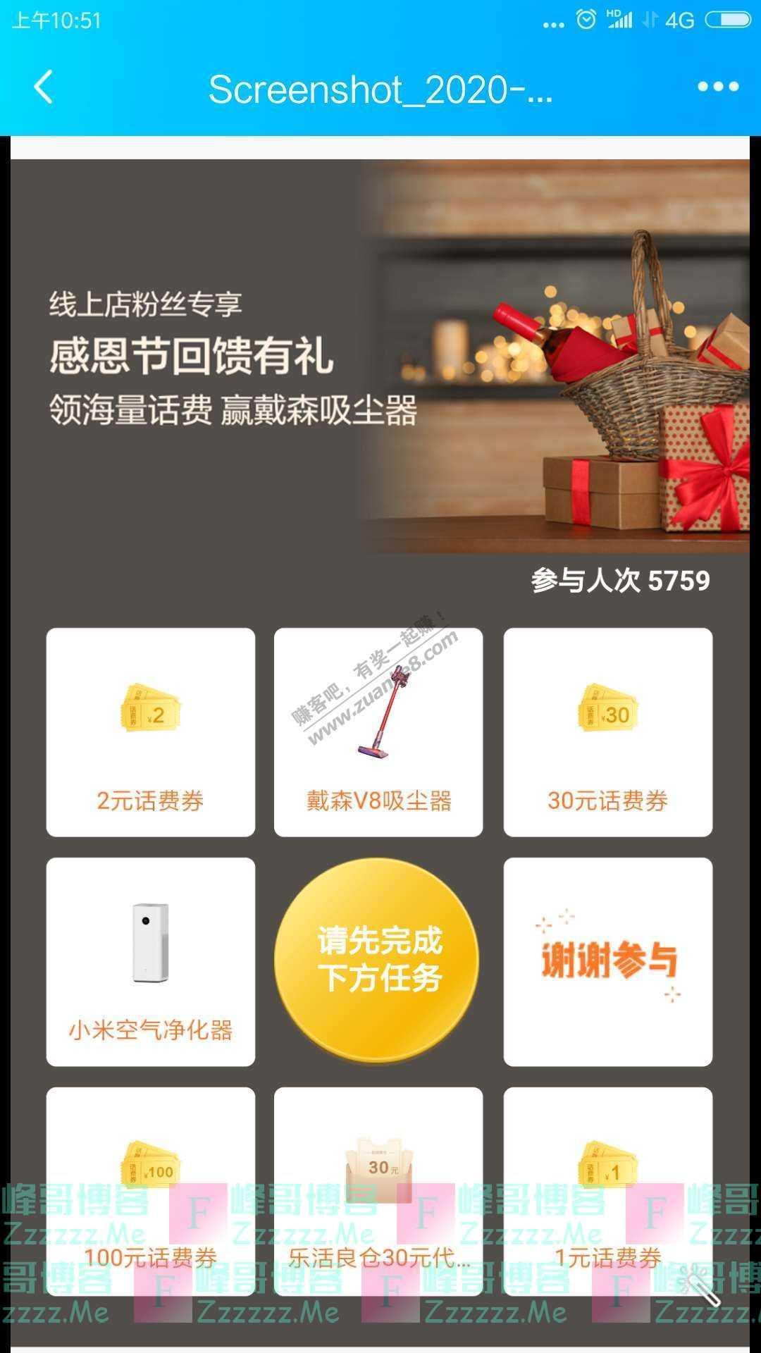 招商银行app线上店粉丝节 感恩有礼(11月30日截止)