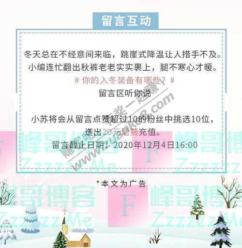 苏州银行冲!¥3199华为平板 喜欢快来(12月4日截止)