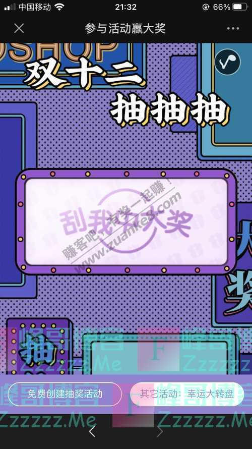 """ASUS华硕重庆被游戏""""耽误""""的人生,你是不是也这样?(12月1日截止)"""