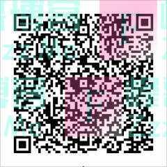 中国建设银行【福利】建行ETC客户签约微信银行,得20元话费(12月8日截止)