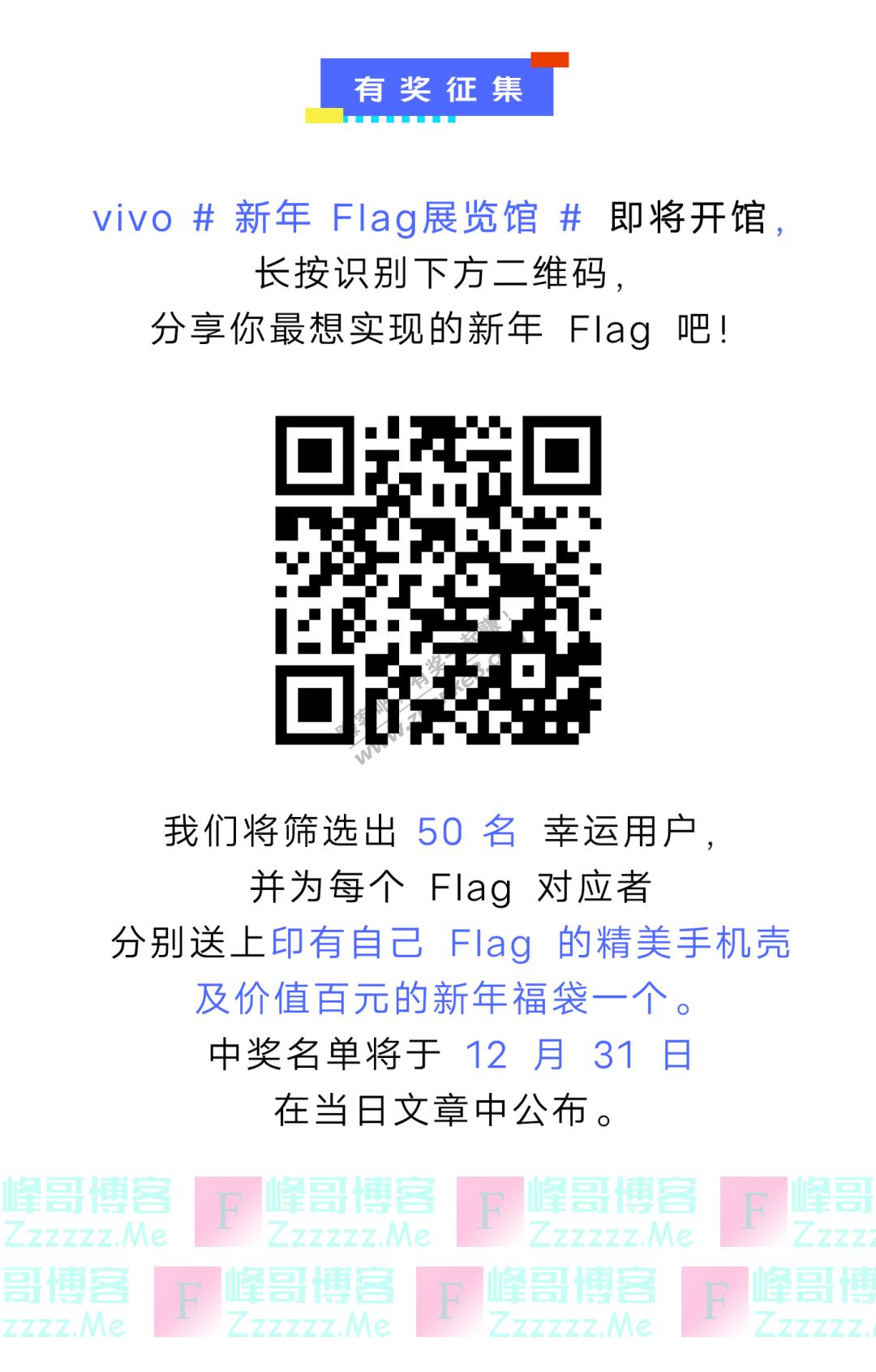 vivo范儿性能强劲的骁龙 888 ,蓝厂快安排上了(截止12月31日)