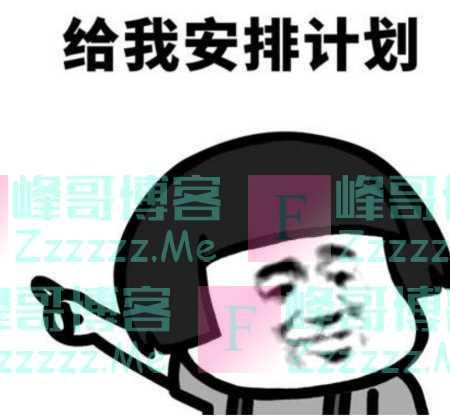 """嫦五成功返回,一个""""坏消息""""却让中国网友心态崩了!"""