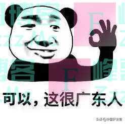 为什么韶关身在广东,却很不广东?