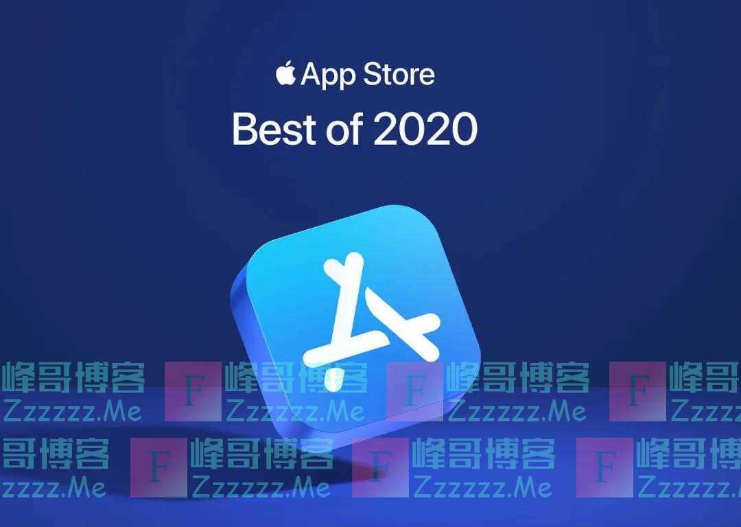 年度最佳,《原神》首次入选,苹果要给这些App发奖了