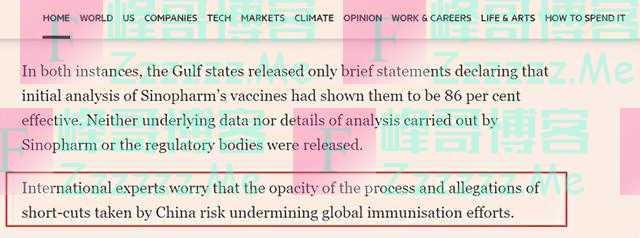 美国疫苗问题频出后,西方媒体却攻击起了中国疫苗……
