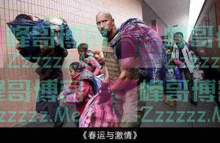 当'外国电影'遇上'中国的春运',ps大神来告诉你,哈哈哈