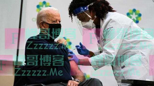活久见!拜登接种辉瑞疫苗后态度突变:特朗普应该得到赞扬