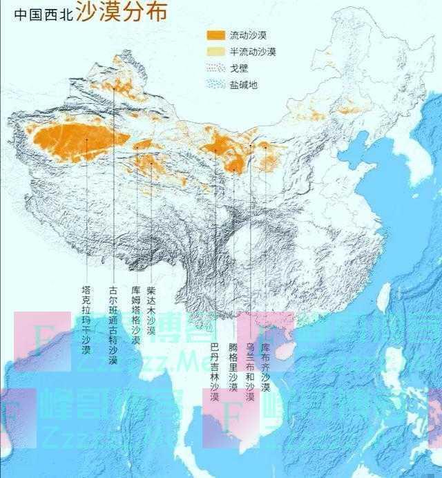 塔里木盆地下面勘探到巨量水资源,我国科学家称堪比10个贝加尔湖