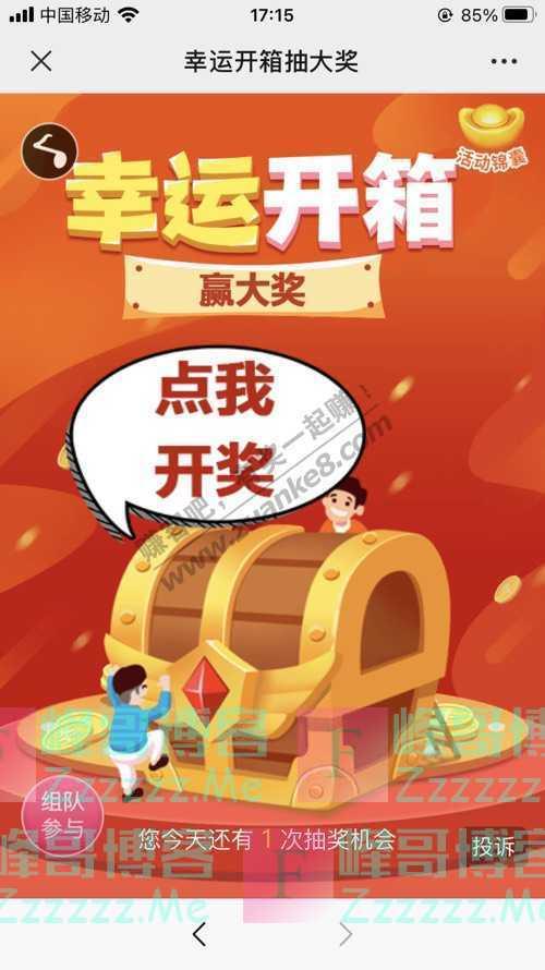 ASUS华硕广东2020给每一个人设的4道关卡(2051年1月2日截止)