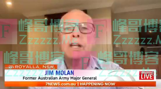 澳大利亚议员:准备和中国开战!