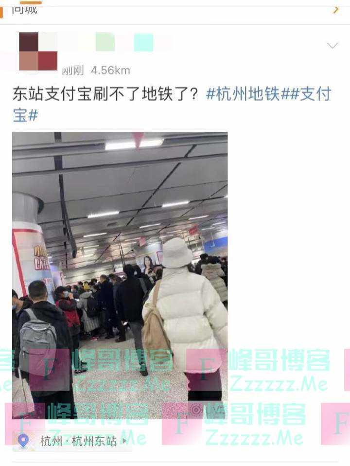出不了站也进不了站!支付宝刷码坐杭州地铁突然不灵了?
