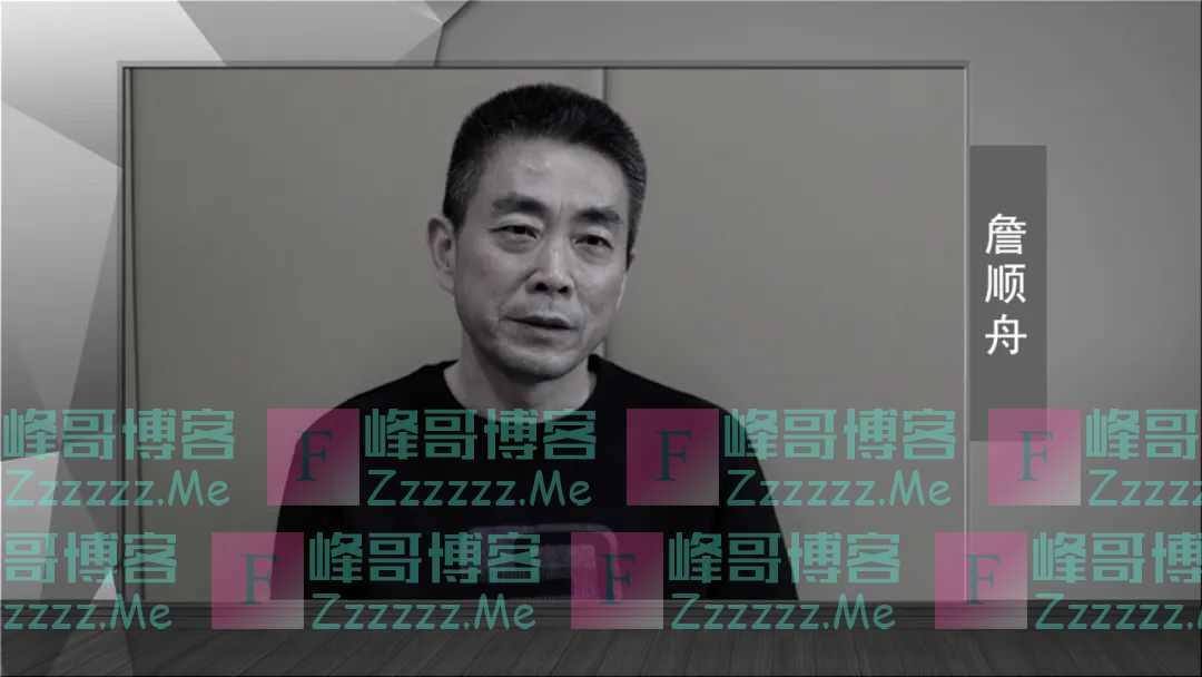 """中纪委曝光最""""懒政""""市委书记:上午10点起床,下午约老板打牌"""