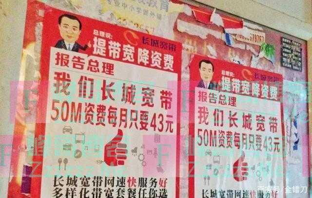 中国第一被贱卖!坑了1400万人后,死于偷懒