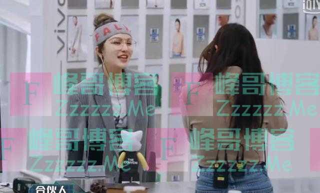 20岁欧阳娜娜胖到认不出,参加时尚节目不带衣服、没有礼貌被网友吐槽