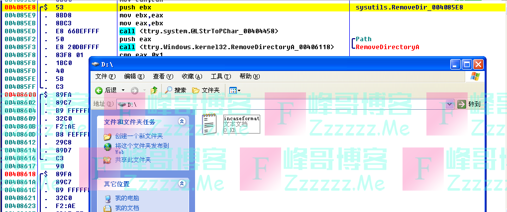 360:PC端蠕虫病毒爆发 电脑启动20秒后就狂删用户文件