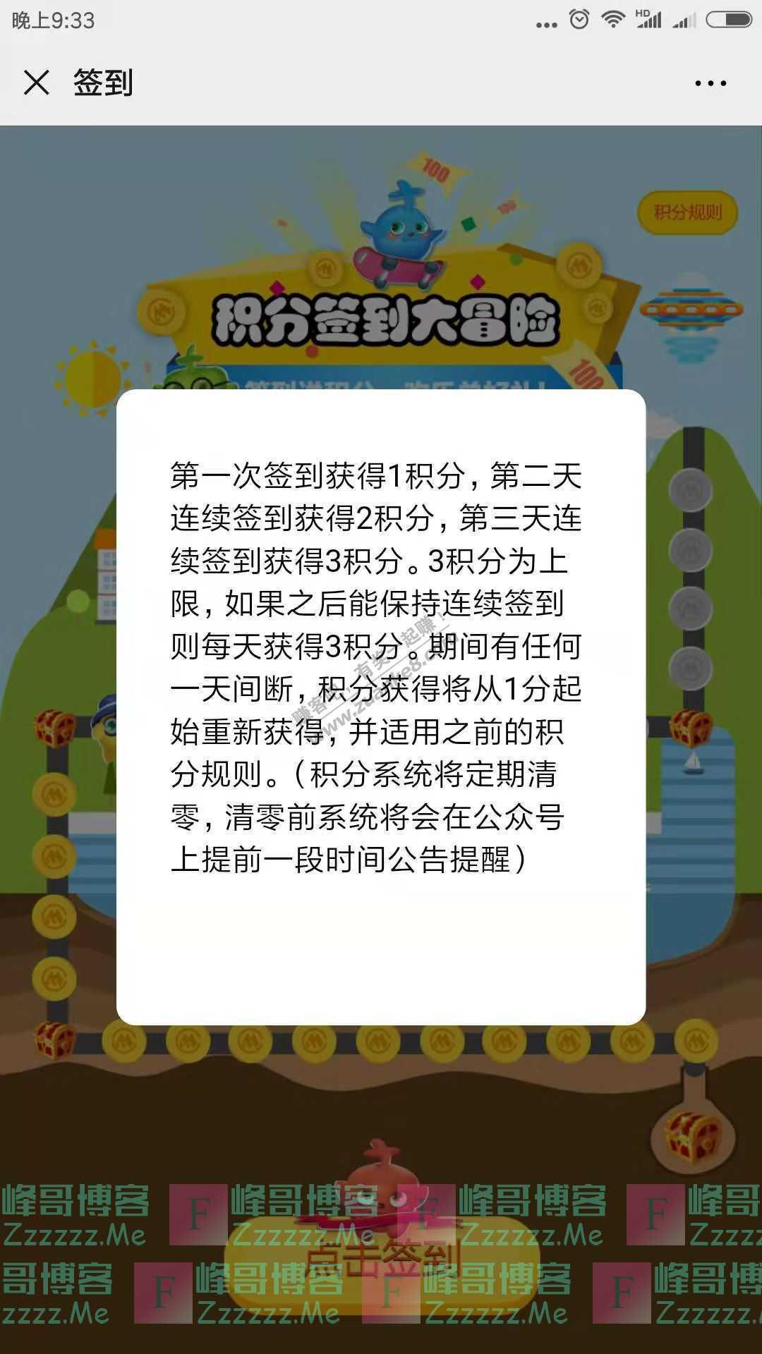 宁波招商会抢hong包,就要拼手速(截止1月18日)